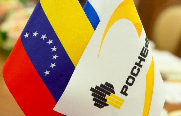 Майк Помпео обвинил «Роснефть» в покупке нефти у Венесуэлы