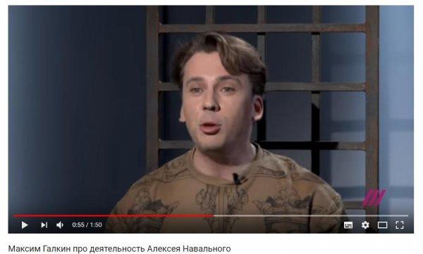 «Соловьев – звезда»: Галкин напал на Навального за критику коллеги-миллионера с «России-1»