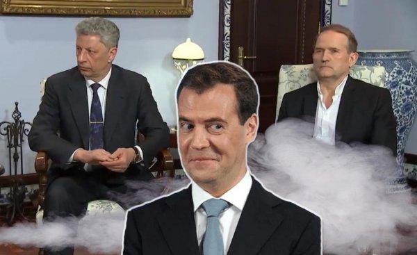 «За газ – в глаз!»: Россияне мечтают «посадить» Бойко и неуважительного Медведчука