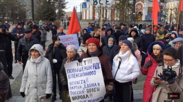 «Путина — в отставку!»: Хабаровск «обогнал» Владивосток по накалу политической обстановки на митинге