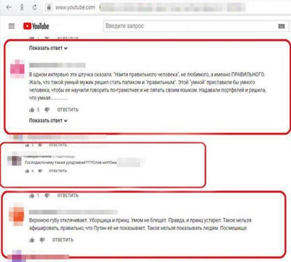 «Уборщица и принц»: Путин может скрывать отношения с Кабаевой из-за её глупости и невоспитанности
