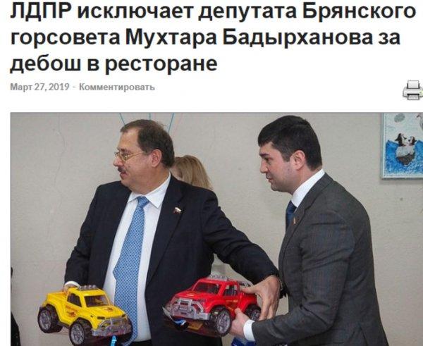 Законодатели «под мухой»: Пьяные дебоши депутатов привели к уголовным делам и исключению из партий