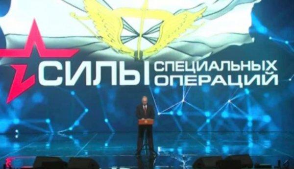 «Хоронят заживо»: Украинский блогер поставил диагноз Владимиру Путину