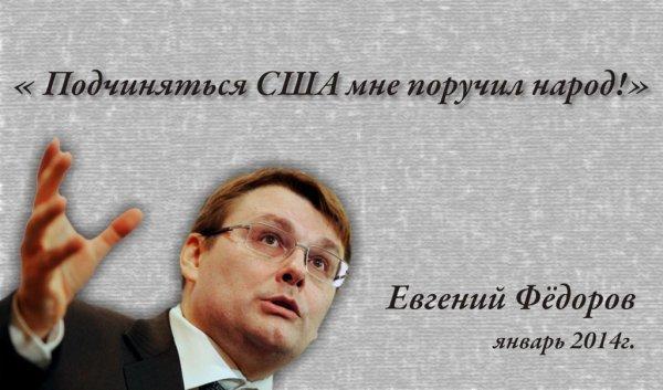 «Мне плевать на вас!»: Депутат «Единой России» не уважает собственный народ и «издевается» над журналистами