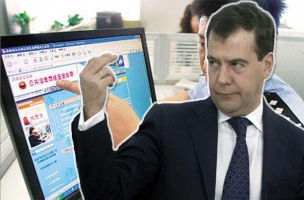 «Здесь Китая не будет»: премьер-министр Медведев исключил возможность тотальной цензуры интернета в России