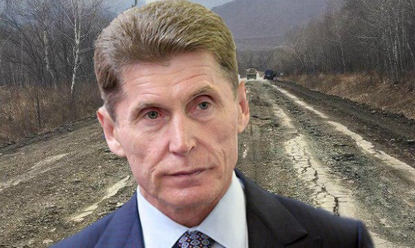 «Кривая дорожка Ишаева»: Место Кожемяко встало под угрозу проблем Приморского края