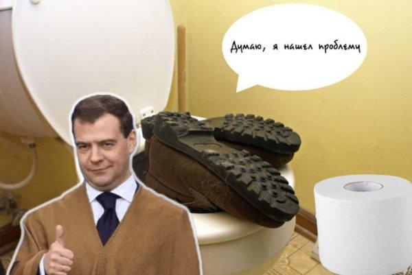 «Приехал покакать?»: Медведев почти не успел «наделать дел», а его уже высмеяли за проступки «организации»