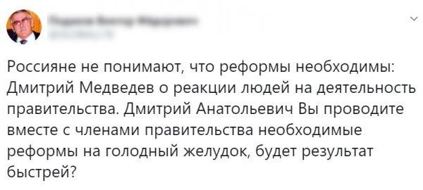 «Реформы натощак»: Медведеву предложили меньше есть ради действенных законов