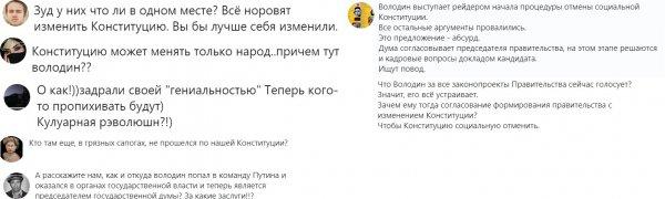 Сам поднялся и братву подтянул?: Поправки в Конституции РФ могут усилить влияние «кумовства» в Госдуме