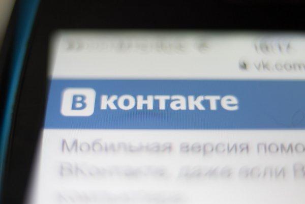 Facebook, Equifax и Yahoo - Эксперты назвали лидеров по утечкам данных пользователей