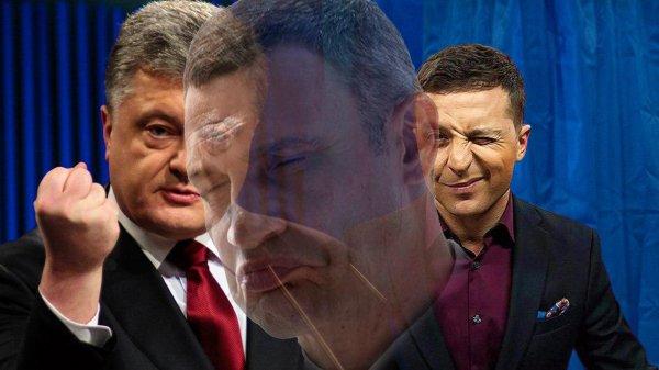 «Всё это смехотворный фарс»: Кличко раскритиковал сдачу анализов Зеленского и Порошенко