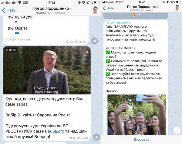 Президент Пороленский: Зеленский и Порошенко прикидываются на публике другими, чтобы запутать избирателей