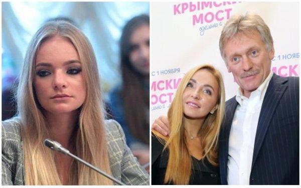 Бедный богатый чиновник: Песков может жить за счет Навки из-за обучения дочери во Франции