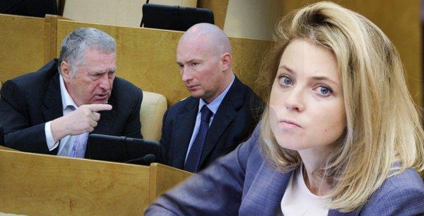 «Она русская женщина»: Жириновский передаст ЛДПР в руки Поклонской после конфликта с сыном