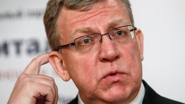 Предатель в станах Кремля: Соратник Путина мог умышленно слить его рейтинг ради президентства