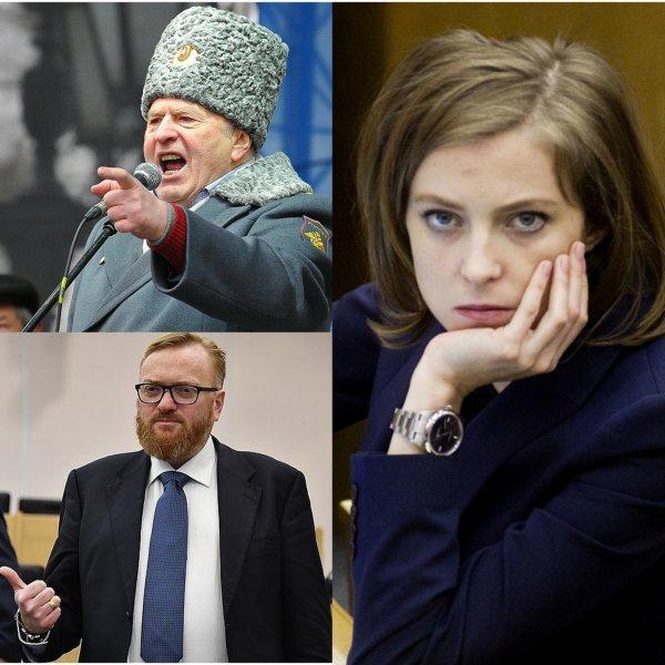 Трио отвергнутых: «Затюканные» Госдумой Жириновский, Поклонская и Милонов могут создать новую партию