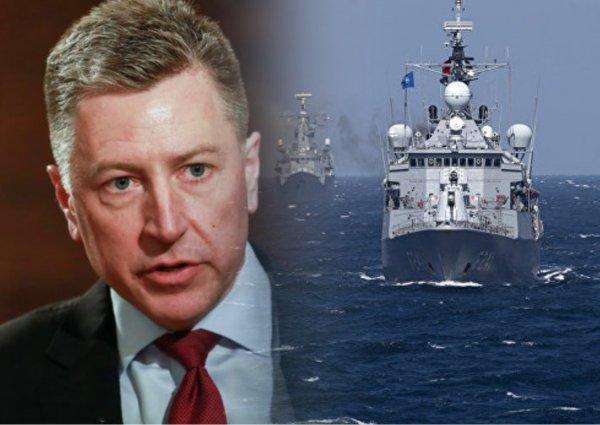 Крымский кризис: Волкер намекнул на возврат полуострова Украине войсками НАТО