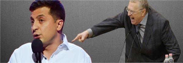 Жириновский сделал очередное «предсказание» для Украины и пригрозил МИД РФ «пальчиком»