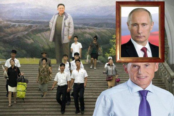 Рассвет железного занавеса? «Подводные камни» закрытых стран может обсудить Путин на встрече с Ким Чен Ыном во Владивостоке