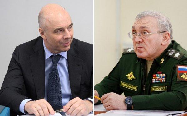 Минфин и Минобороны прокомментировали «сенсационное» расследование ФБК в отношении Силуанова и Цаликова