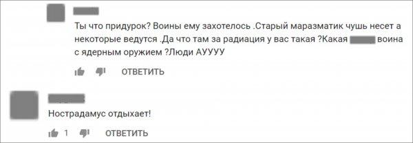 России угрожает «Барбаросса - 2»: Страшные пророчества Жириновского напугали россиян