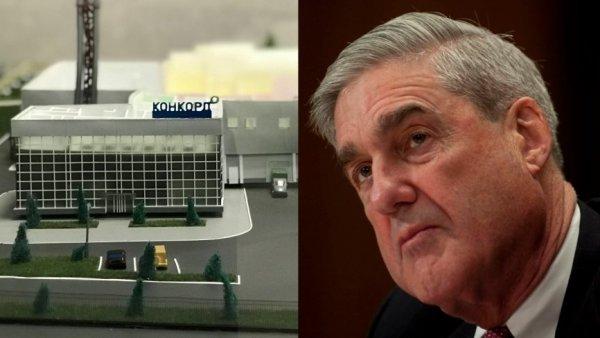 Мюллер и Барр могут оказаться за решеткой за нарушения в отношении «Конкорда»