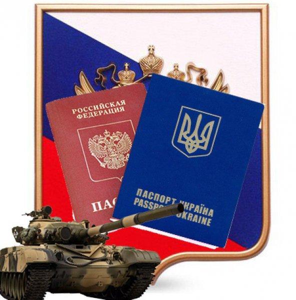 Паспорта ДНР и ЛНР станут легальной причиной РФ «вмешиваться» в дела Донбасса