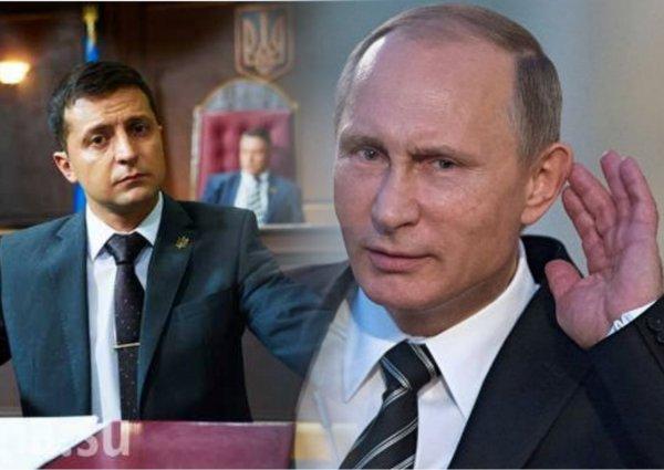 Пример для Путина: Зеленский предложил «стучать» на коррупционеров за 10% от наворованного