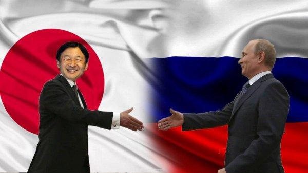 Началась новая эпоха российско-японских отношений: японский император Акихито добровольно ушёл в отставку