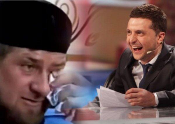 Ещё раз извините: Зеленский объяснил, как плачущий Кадыров попал в ролик с «ленинопадом»