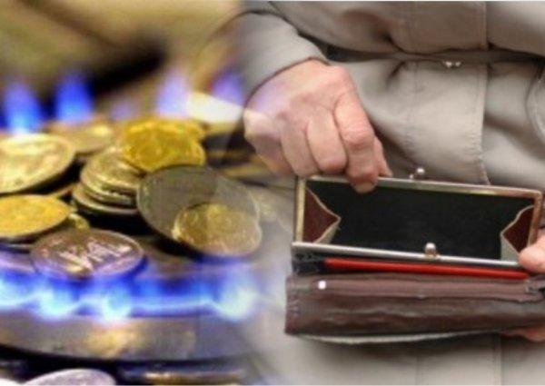 Снизили перед подорожанием: Газ для украинцев с 1 мая подешевел на 30 копеек