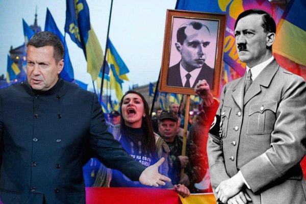 Геноцидное государство. Соловьёв попытался применить Холокост в антиукраинской риторике