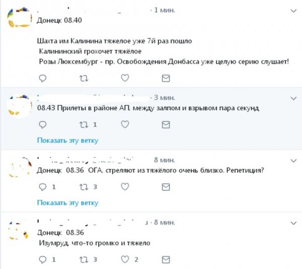 «Ответка» за паспорта РФ? ВСУ обстреливает Донецк из тяжёлого вооружения