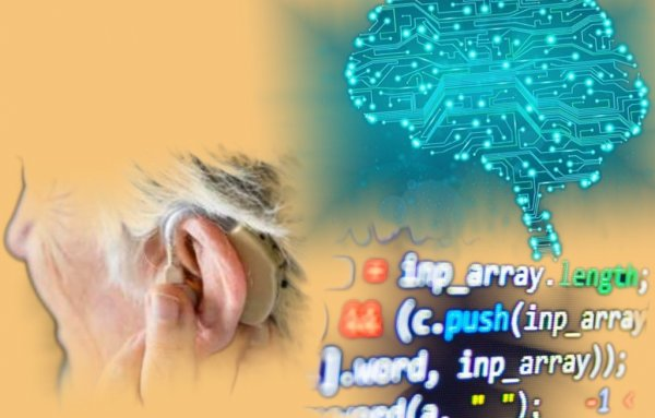 Слуховые аппараты научат считывать мысли - Записи будут использовать для программирования роботов