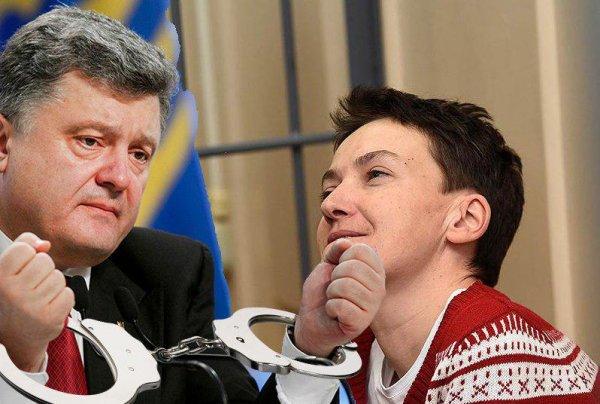 Савченко уничтожит Порошенко: на Украине началось следствие против бывшего президента