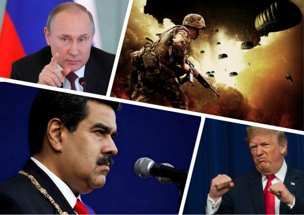 Готовьтесь к войне: Мадуро призвал армию дать отпор агрессии США