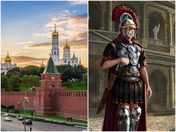 Плачь, Америка: В Германии признались, что «Третьим Римом» считают Россию, а не США