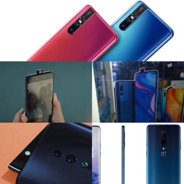 Назван ТОП-5 смартфонов с выдвижными камерами