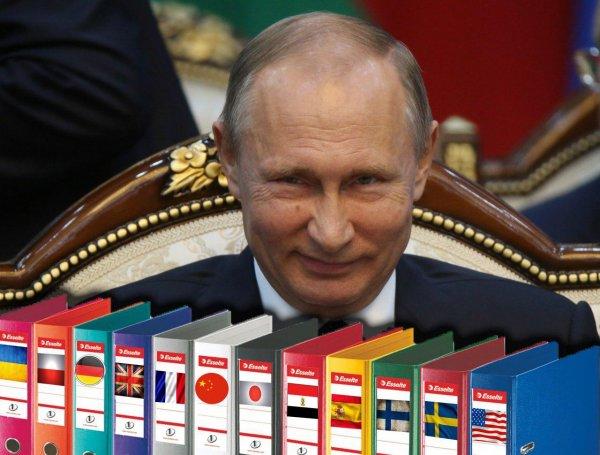 Искусство собирать папочки: Путин обзавелся компроматом на западных политиков
