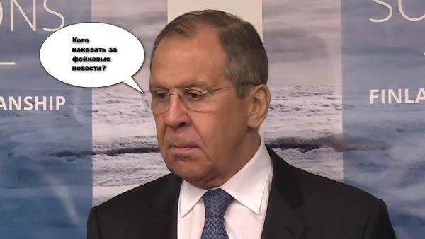 Лавров отчитал журналиста CNN за фейковые вопросы