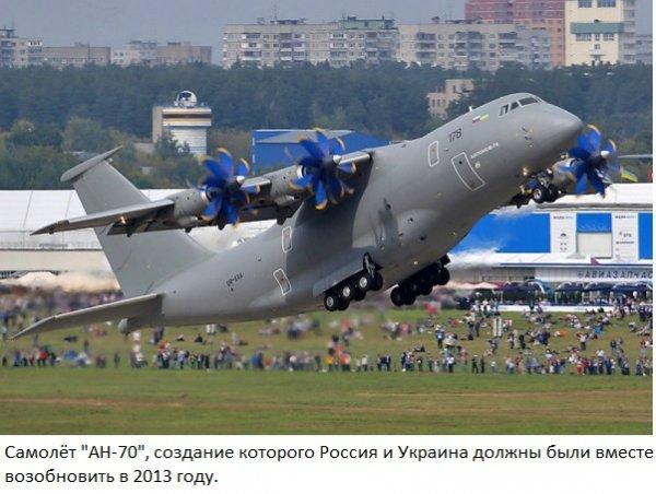 Мир придёт на Украину после воссоединения с Россией. Зеленскому помогут «крысы» Порошенко