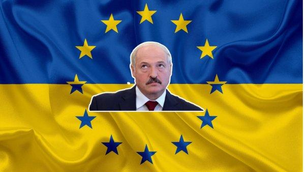 Беларусь - это Европа? Лукашенко через Украину хочет пробить окно в ЕС
