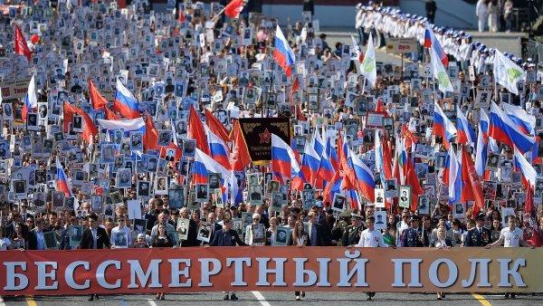 Киев не будет отбирать Победу: Порошенко прокомментировал акцию «Бессмертный полк»