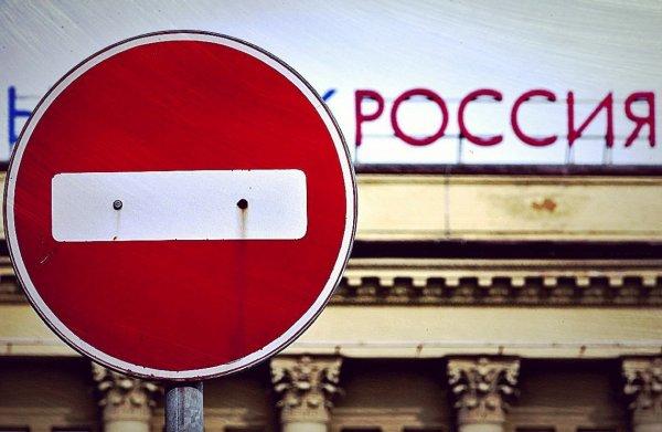 Нет - цементу и удобрениям: Украина ужесточила экономические санкции против РФ