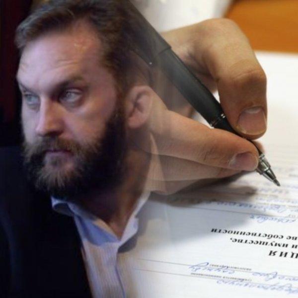 «Подложил свинью» Жириновскому: Приамурский депутат ЛДПР задекларировал доход в три копейки