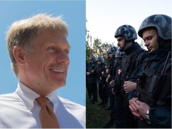«Корректно ведут разговор»: Песков одобрил аресты и агрессию правоохранителей в Екатеринбурге