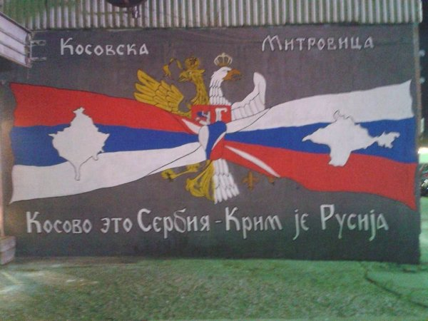 Признание Косово «узаконит» российский Крым: для России становится выгоднее поддерживать Косово, а не Сербию