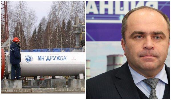«Дружбе» быть?: Вице-премьер Белоруссии рассказал о согласовании проекта на поставку российской нефти