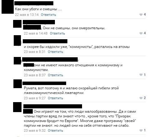 КПРФ - не коммунисты: Партию Зюганова сеть заклеймила «убогой» после защиты храма в Екатеринбурге