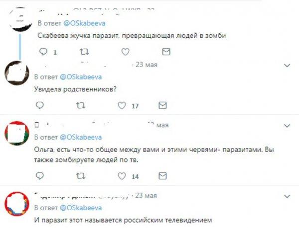 Жучка-паразит: Скабеева поглумилась над россиянами, сравнив с апатичными зомби